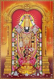 Sunnyvale Hindu Temple